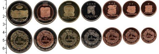 Изображение Наборы монет Центральная Америка Центральная Америка - Мундо Майя 2012 2012  UNC- В наборе 7 монет ном