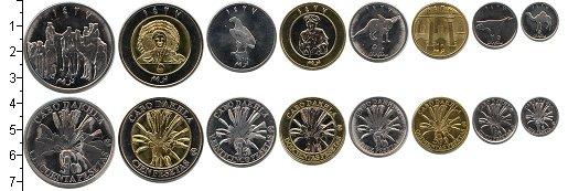 Изображение Наборы монет Кабо Дахла Кабо Дахла 1427 1427  UNC-