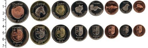 Изображение Наборы монет Абхазия Абхазия 2013 2013  UNC- В наборе 8 монет ном