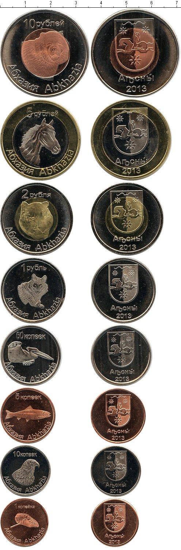 Набор монет Абхазия Абхазия 2013 2013 UNC фото 2