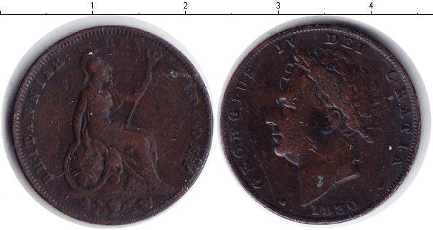 Картинка Монеты Великобритания 1 фартинг Медь 1830
