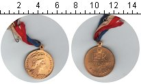 Изображение Монеты Австралия медаль 1954   В память визита Елиз