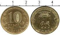 Изображение Мелочь Россия 10 рублей 2013  UNC-