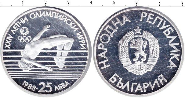 Картинка Монеты Болгария 25 лев Серебро 1988