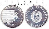 Изображение Монеты Болгария 10 лев 1988 Серебро Proof- XXIV летние олимпийс