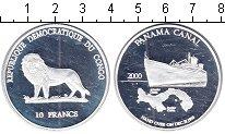 Изображение Монеты Конго 10 франков 2000 Серебро Proof- Панамский канал