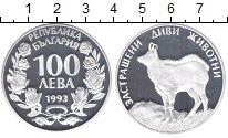 Изображение Мелочь Болгария 100 лев 1993 Серебро Proof-