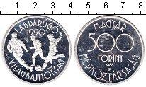 Изображение Монеты Венгрия 500 форинтов 1988 Серебро Proof- Лабдаруго 1990