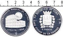 Изображение Монеты Куба 5 песо 1989 Серебро Proof- FIFA Италия 1990