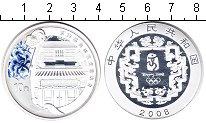 Изображение Монеты Китай 10 юаней 2008 Серебро Proof-