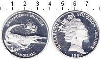 Изображение Монеты Соломоновы острова 10 долларов 1992 Серебро Proof- Елизавета II. крокод
