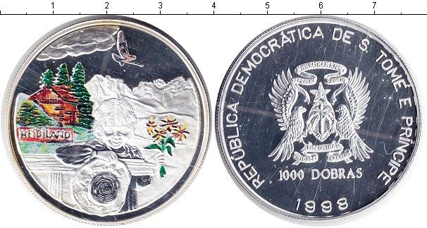 Картинка Монеты Сан-Томе и Принсипи 1.000 добрас Серебро 1998