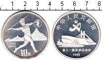 Изображение Монеты Китай 10 юаней 1990 Серебро Proof- XI Азиатские игры