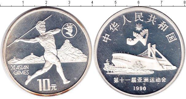 Картинка Монеты Китай 10 юаней Серебро 1990