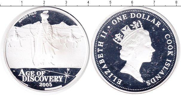 Картинка Монеты Острова Кука 1 доллар Серебро 2005