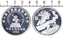 Изображение Монеты Китай 10 юаней 1999 Серебро Proof-