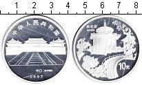 Изображение Монеты Китай 10 юаней 1997 Серебро Proof-