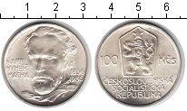 Изображение Мелочь Чехословакия 100 крон 1986 Серебро UNC-