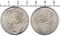 Изображение Мелочь Чехословакия 100 крон 1990 Серебро UNC-