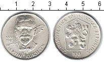 Изображение Мелочь Чехословакия 100 крон 1985 Серебро XF