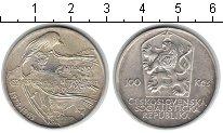 Изображение Мелочь Чехословакия 100 крон 1985 Серебро XF 10-летие конференции