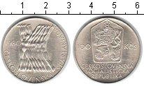 Чехословакия Чехословакия 1980 Серебро