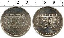 Изображение Монеты Словакия 200 крон 1996 Серебро UNC- Джозеф Хронски