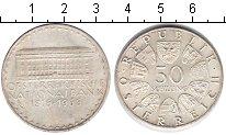 Изображение Монеты Австрия 50 шиллингов 1966 Серебро UNC- 150-летие Национальн