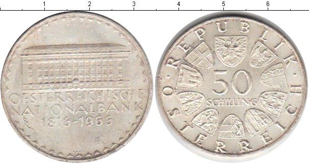 Картинка Монеты Австрия 50 шиллингов Серебро 1966