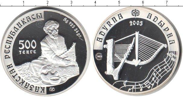 Картинка Монеты Казахстан 500 тенге Серебро 2005