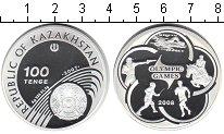 Изображение Монеты Казахстан 100 тенге 2007 Серебро Proof- Олимпийские игры 200