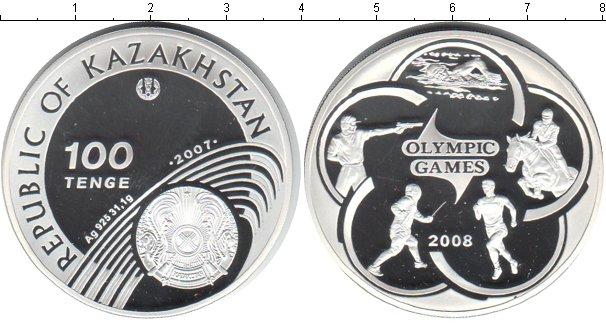 Картинка Монеты Казахстан 100 тенге Серебро 2007