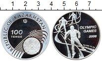 Изображение Монеты Казахстан 100 тенге 2005 Серебро Proof- Олимпийские игры 200