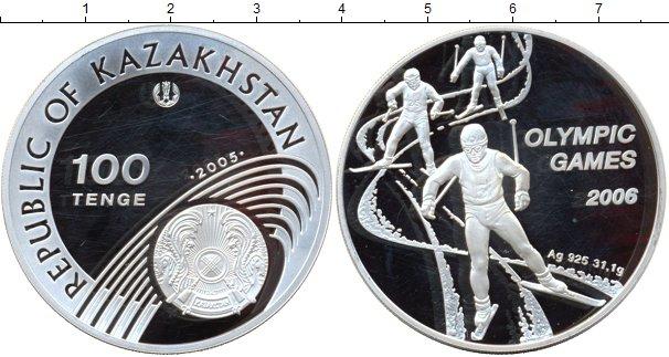 Картинка Монеты Казахстан 100 тенге Серебро 2005