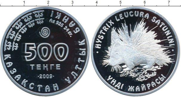 Картинка Монеты Казахстан 500 тенге Серебро 2009