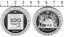 Монета Казахстан 500 тенге Серебро 2008 Proof- фото