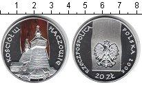 Изображение Монеты Польша 20 злотых 2006 Серебро Proof-
