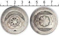 Изображение Монеты Уругвай 5.000 песо 1987 Серебро XF 20-летие Центральног