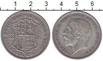 Изображение Мелочь Великобритания 1 флорин 1931 Серебро XF