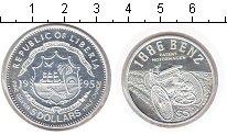 Изображение Монеты Либерия 5 долларов 1995 Серебро Proof- 1886г Бенц патент на