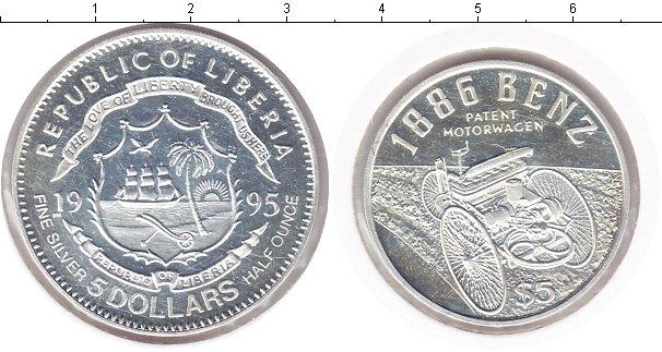 Картинка Монеты Либерия 5 долларов Серебро 1995