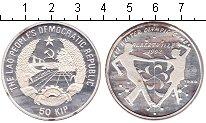 Изображение Монеты Лаос 50 кип 1989 Серебро Proof- XVI Зимние олимпийск