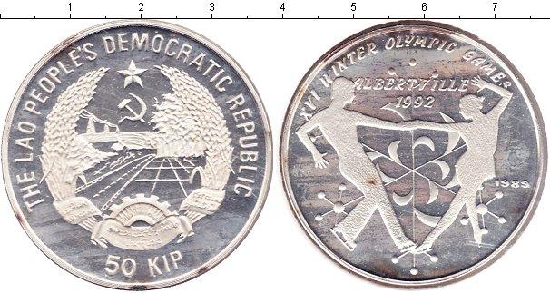 Картинка Монеты Лаос 50 кип Серебро 1989
