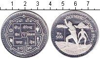 Изображение Монеты Непал 500 рупий 1994 Серебро Proof-