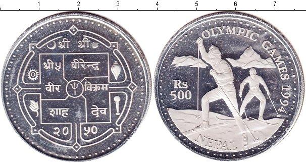 Картинка Монеты Непал 500 рупий Серебро 1994