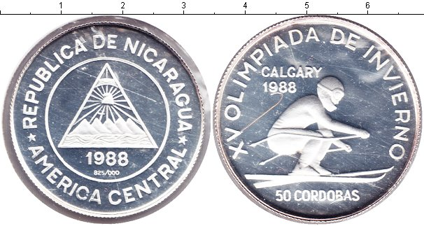 Картинка Монеты Никарагуа 50 кордоба Серебро 1988
