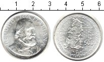 Изображение Монеты Италия 500 лир 1982 Серебро XF