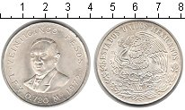 Изображение Монеты Мексика 25 песо 1972 Серебро XF Государственные деят
