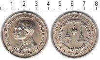 Изображение Монеты Таиланд 50 бат 1974 Серебро UNC- Рама IX
