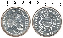 Изображение Монеты Сейшелы 25 рупий 1977 Серебро